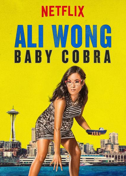baby-cobra